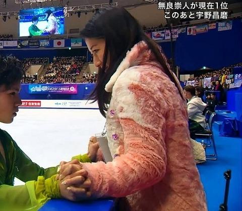 樋口美穂子コーチ若い頃5