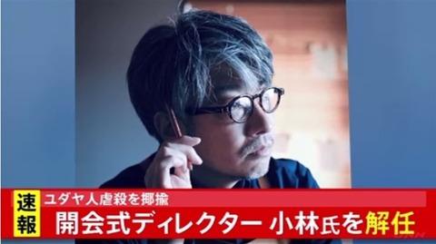 ラーメンズ小林賢太郎コント動画 (3)