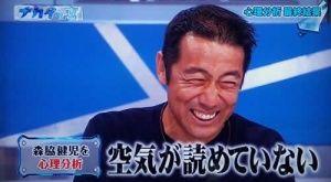 森脇健児5