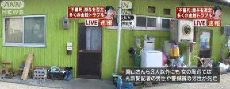 上田美由紀は何のために保険金をだまし取ったのか?、驚がくの事実を初公開する。