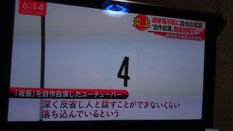 桐崎栄二4