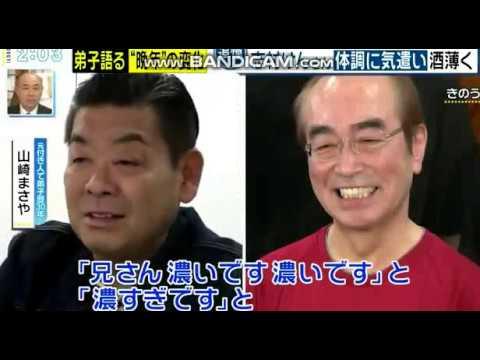 志村けん破門芸人S (2)