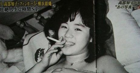 倉沢淳美の娘」刺傷事件の犯人 (7)