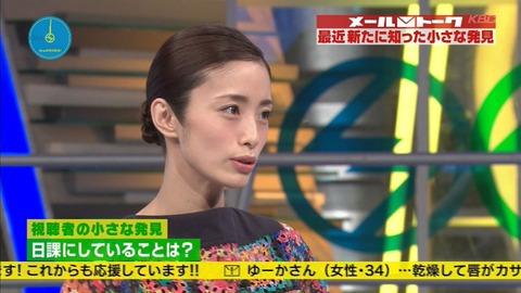 上戸彩 離婚4