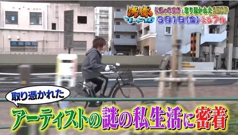 鬼龍院翔の二股相手 (2)