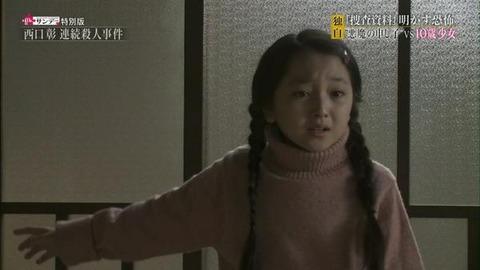 古川るり子2