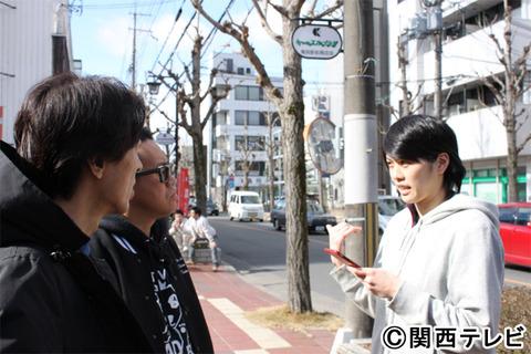 news_20160209_07_01