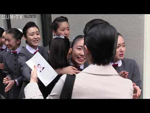 宝塚音楽学校 みくさん 沸騰 (3)