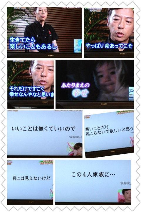 豊田瀬里奈5