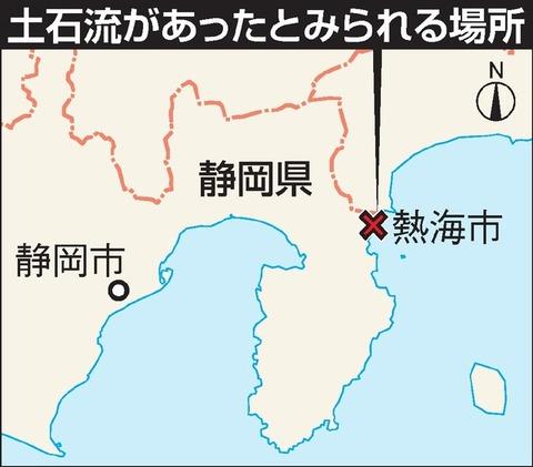 熱海の土石流の原因 (3)