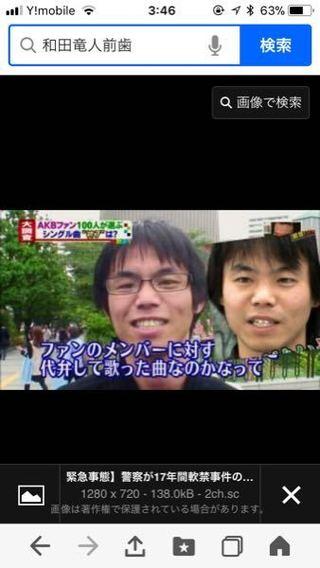 松岡伸矢くん行方不明事件