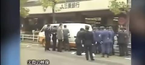 有楽町三億円事件 (7)