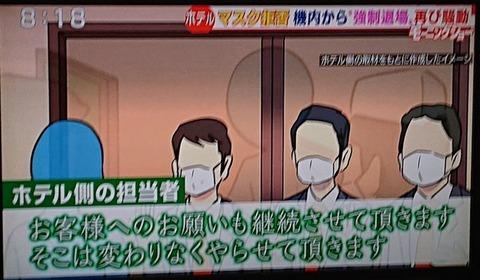 マスパセさん発達障害 (2)