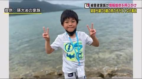 猪苗代湖事故犯人なぜ (3)
