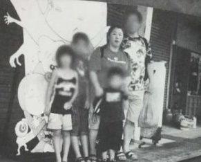上田美由紀「子供の現在」ゴミ屋敷や死刑執行 (1)
