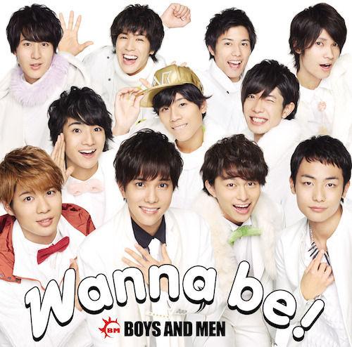 BOYS AND MENの画像 p1_11