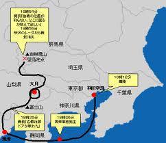 日本航空123便墜落事故4