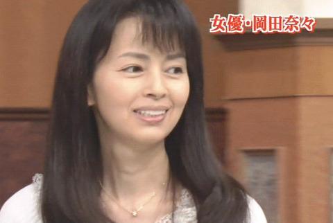 岡田奈々「女優監禁事件」 (2)