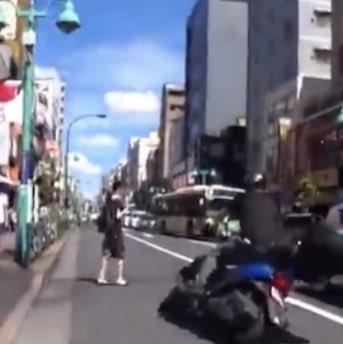 新宿区でバイク転倒