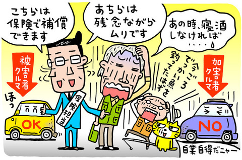 広瀬すず兄5