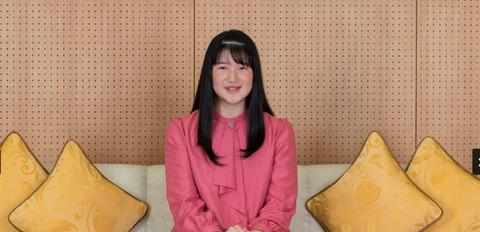 愛子さま激変で現在2019 (4)