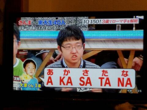 大津君 自閉症 (1)