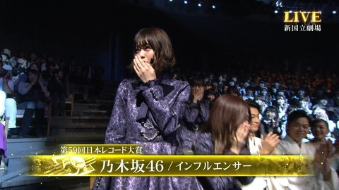 レコード大賞 買収 乃木坂2