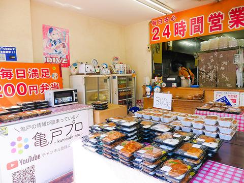 キッチンDIVE(ダイブ (1)