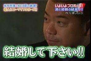 阿部瑠理子03