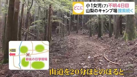 小倉美咲ちゃん5ch霊視 (2)