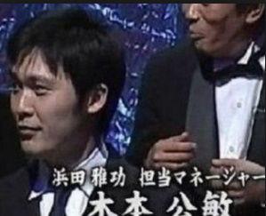 内田恭子の旦那・木本公敏 (1)