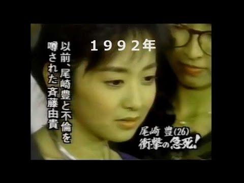 斉藤由貴6