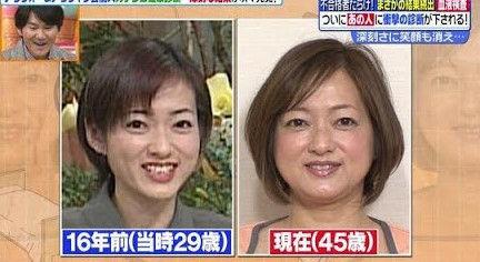 大神いずみ (1)