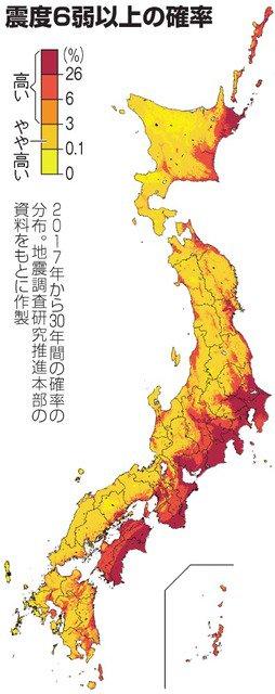 南海トラフ地震3