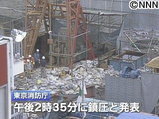 渋谷シエスパ爆発事故の跡地 (6)