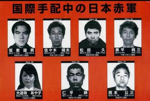 三菱重工ビル爆破事件 被害者 (2)