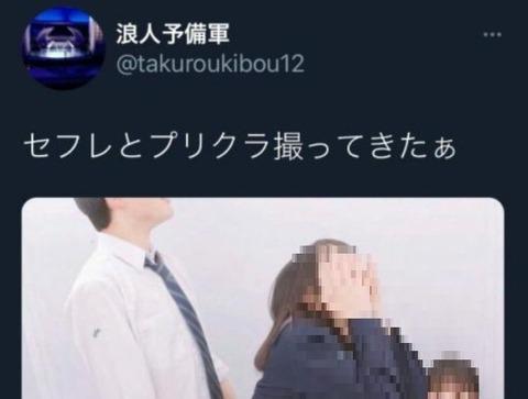 ポテチ姉貴の退学理由 (2)