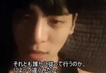 ジョンヒョンは鬱病だった (1)