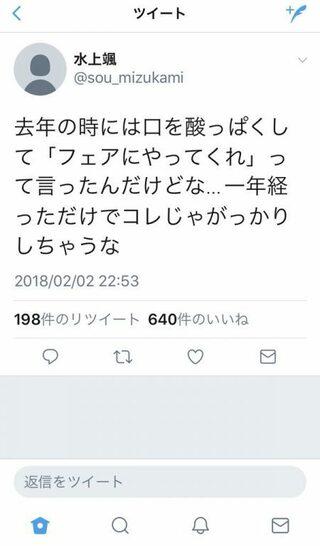 頭脳王やらせ (3)