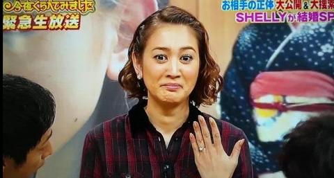 シェリー旦那 相田貴史の離婚理由 (5)