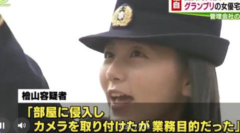 工藤綾乃 (2)