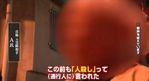 矢島祥子さん3
