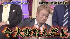 ファンキー加藤と柴田嫁画像 (5)