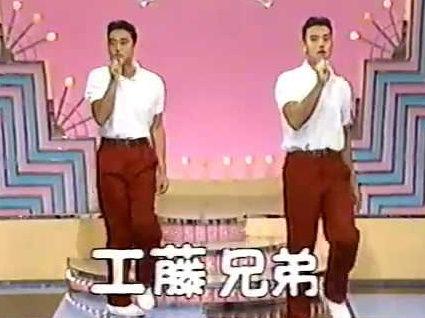 工藤兄弟と関東連合 (4)