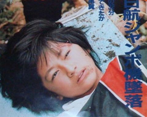 川上慶子さん1