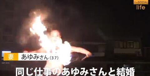 廣川家 死産 (5)