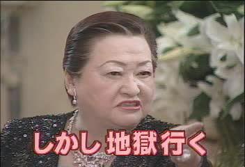 島倉千代子5