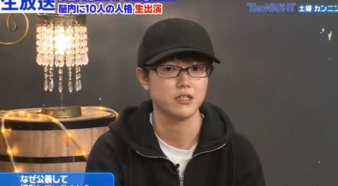 多重人格haruはやらせ (4)