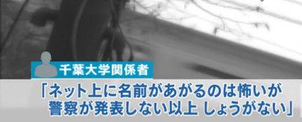 千葉大学医学部01