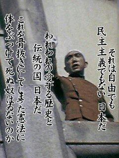 三島 由紀夫 切腹 写真